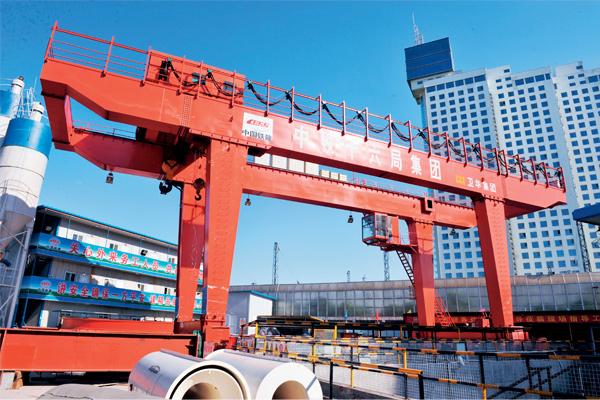 Subway Construction Crane