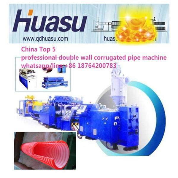 PE PP PPR MPP pipe extruders