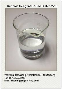 Cationic reagent used to cationci starch