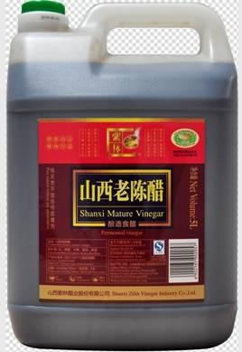 Zilin Brand Bulk Shanxi Mature Vinegar, Shanxi Aged Vinegar, Shanxi Superior Mature Vinegar
