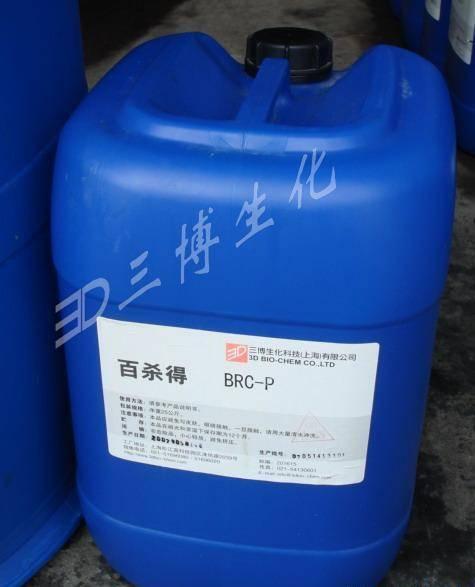 Biocide BBD: A solid biocide