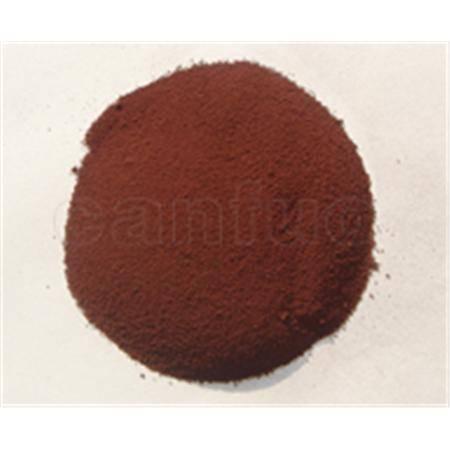 Ultrafine copper powder isotope