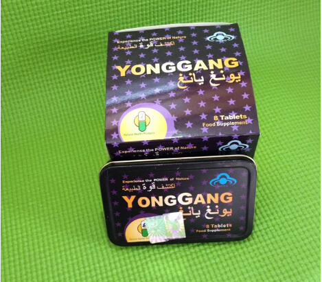 strongest chinese yonggang male sexual medicine free shipping