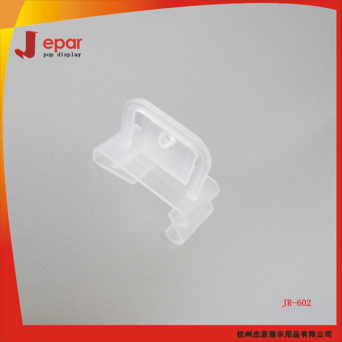 Supermarket clear plastic pop plastic shelf tag holder