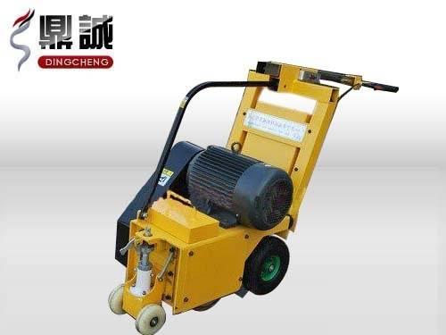walking type mini milling planer(gasoline engine)