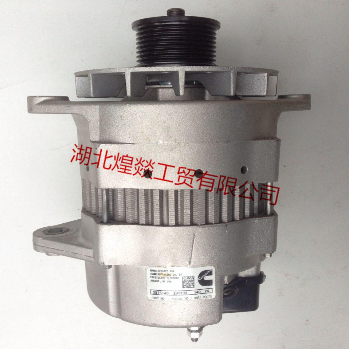 Cummins Engine Generator