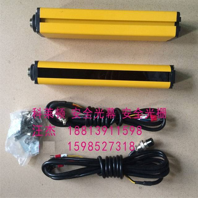 Safety light curtain sensor optical switch photocell light curtain for machine protection