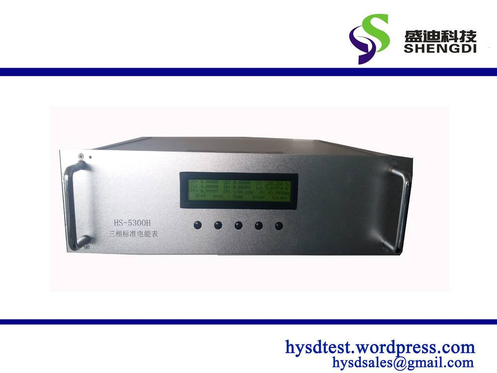 HS-5300H 0.02% Class Three Phase Reference Meter
