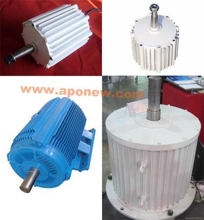 Horizonral & Vertical Axis Permanent Magnet Generator / PMG