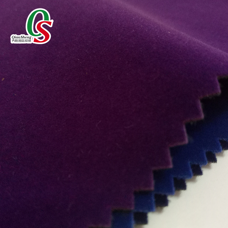 flocking cloth with microfiber pile