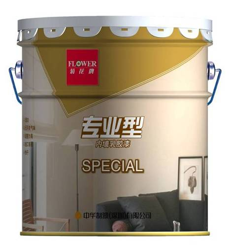 Flower brand Interior paint
