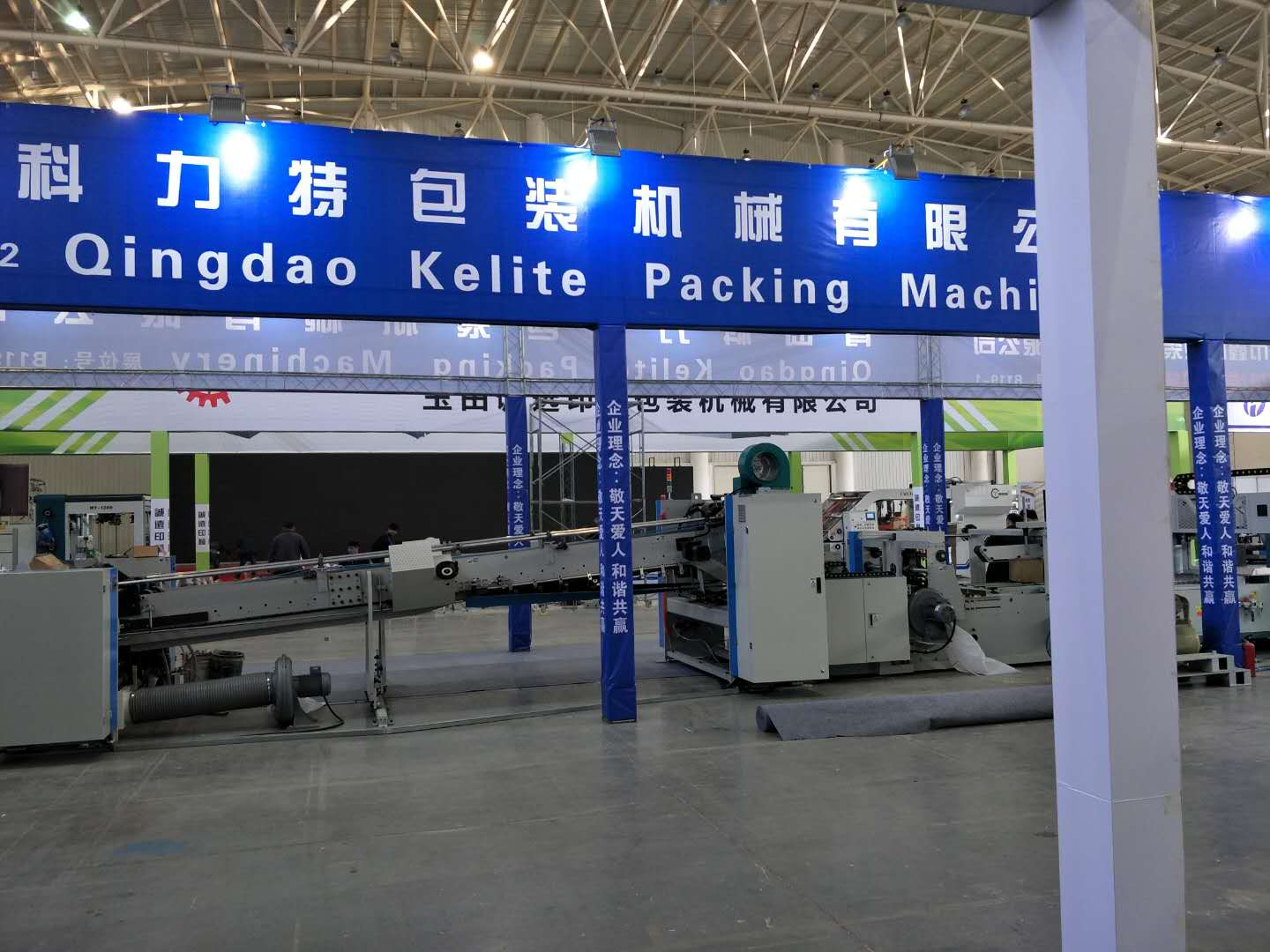 Full Automatic Down Folding Corrugated Cardboard Folder Gluer Packaging Machinery Provider
