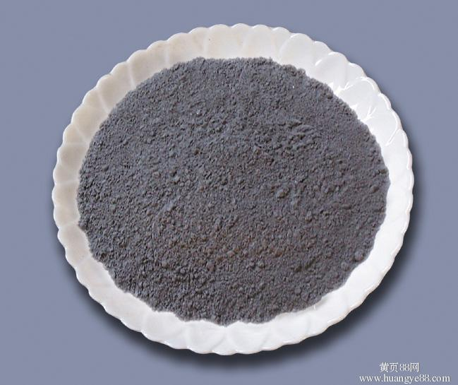 99.99%-99.999%Antimony Telluride (Sb2Te3)china factory