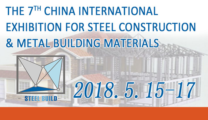 The 7th China International Exhibition for Steel Construction & Metal Building Materials