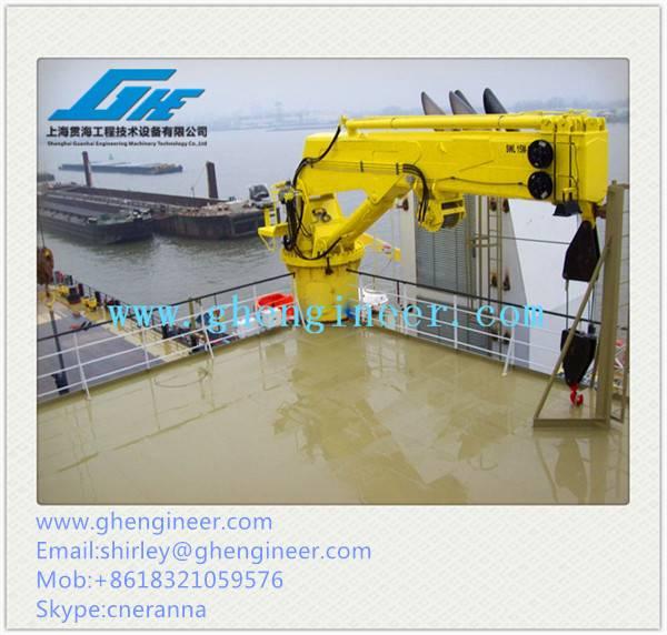 12T/21M Hydraulic Telescopic Boom Marine Crane