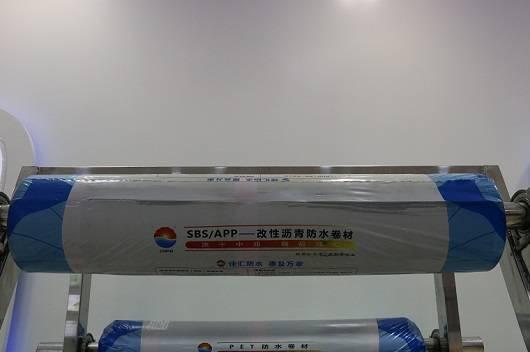 SBS modified bitumen membrane
