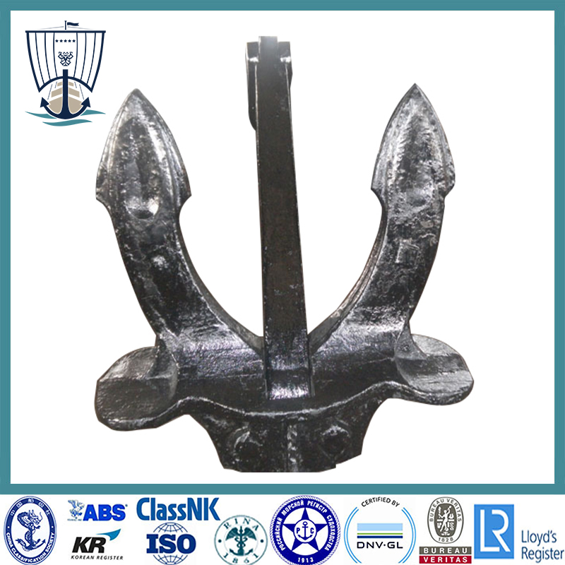 Marine Hall Anchor of Type A B C
