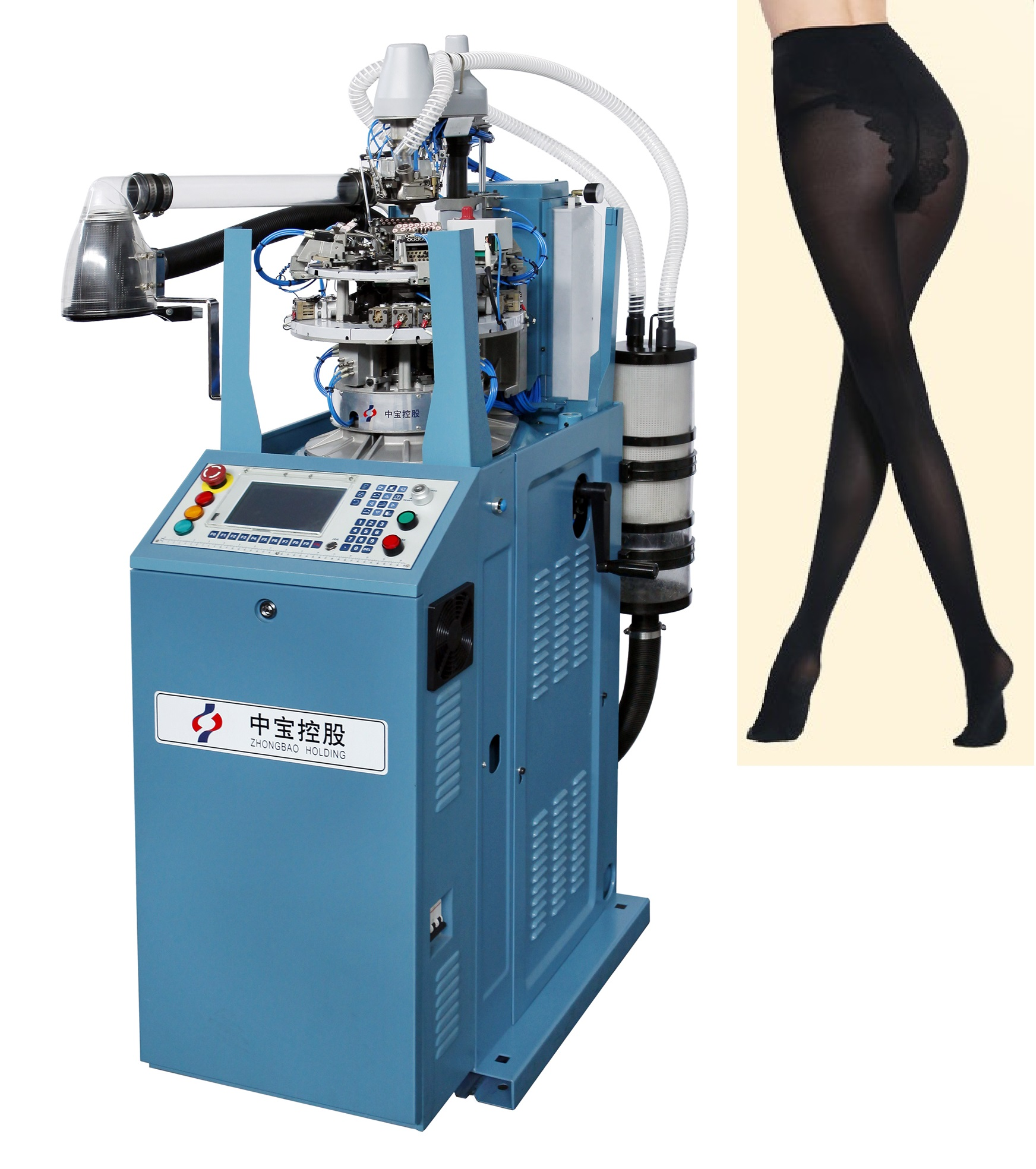 Fully Computerized Plain Pantyhose Making machinery