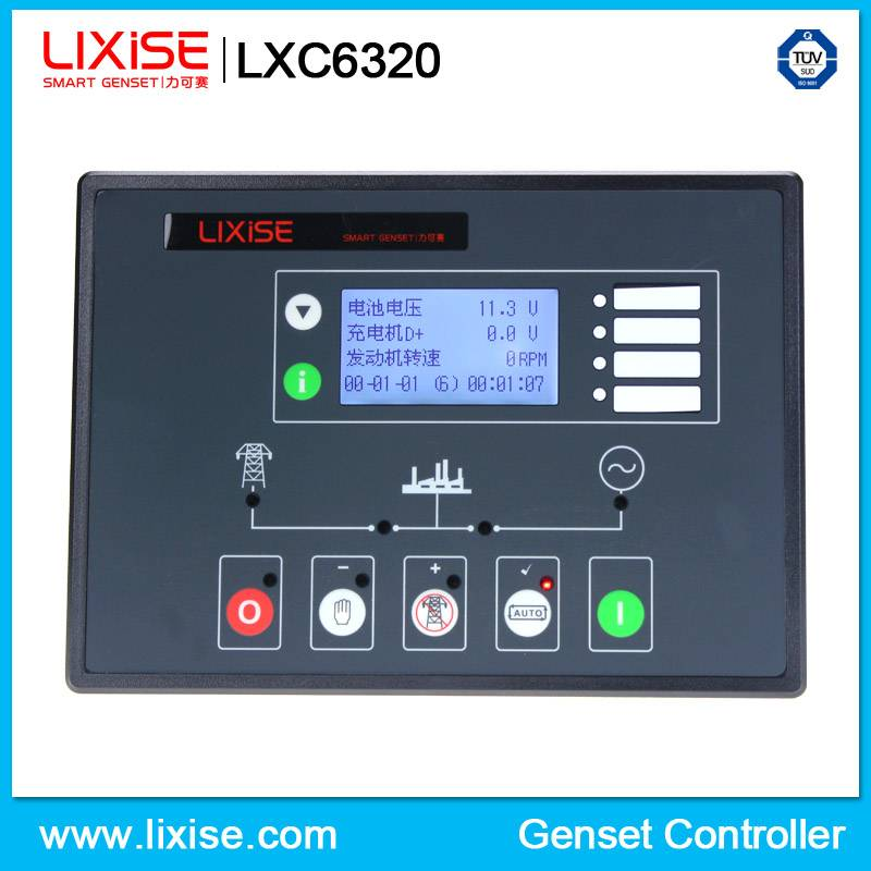 LXC6320 Completely replaced deep sea dse5120 genset auto start module