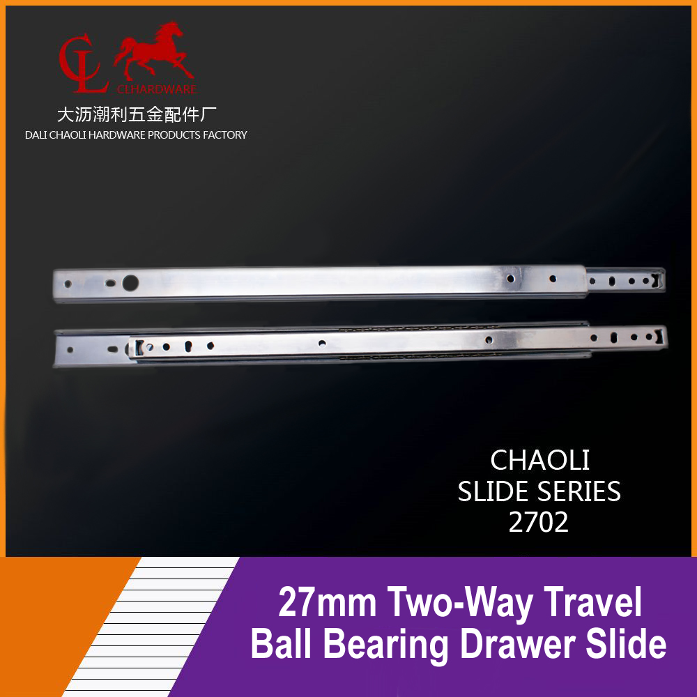 27mm Two-Way Travel Drawer Slide 2702