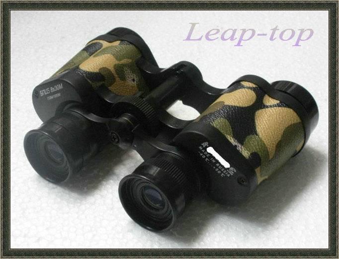 Camouflage Color Binocular Telescope 8*30