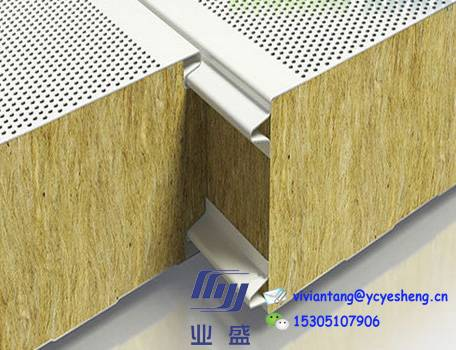 sound-absorbing panels