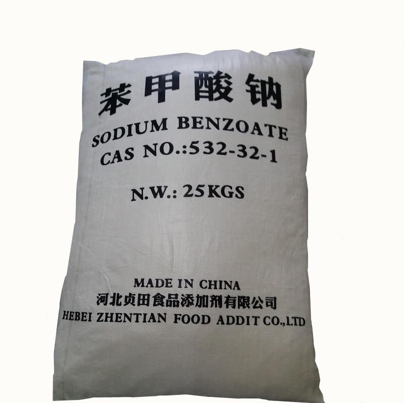 Food grade purity 99.5% min white sodium benzoate