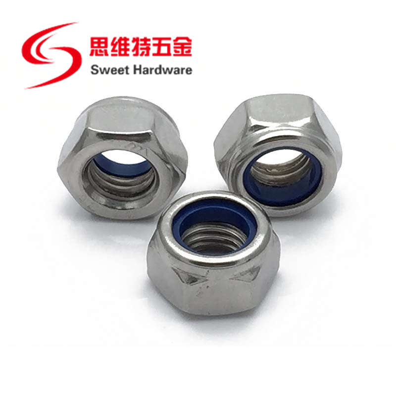 304 Stainless Steel DIN985 Nylon Lock Nut Insert hex nut