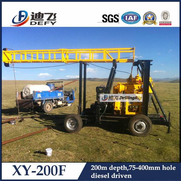 200m Water well drilling rig machine manufacturer in China
