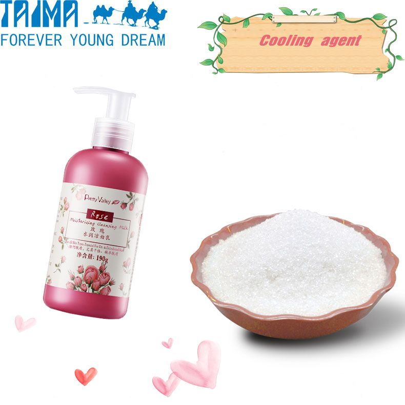 High quality Cooling Agent WS-23 for Cleaning Supplies