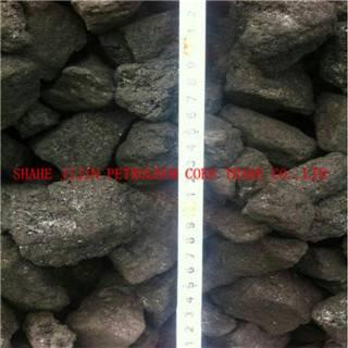 china manufacturer low ash metallurgical coke/blast furnace coke