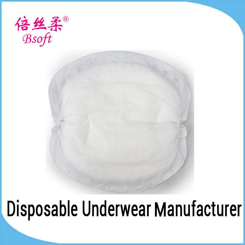 Best Quality Baby Change Mate Baby Urine Pad For Traveling