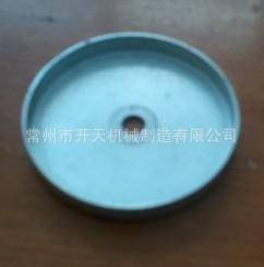 Antiwrap shield,Changzhou kaitian