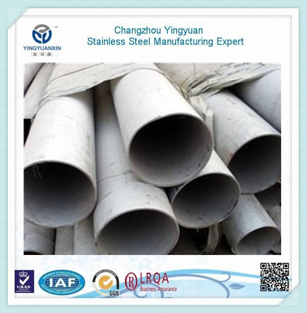 Pickling Solution Stainless Steel Tube