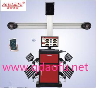 Made in China aligment machine with equipment