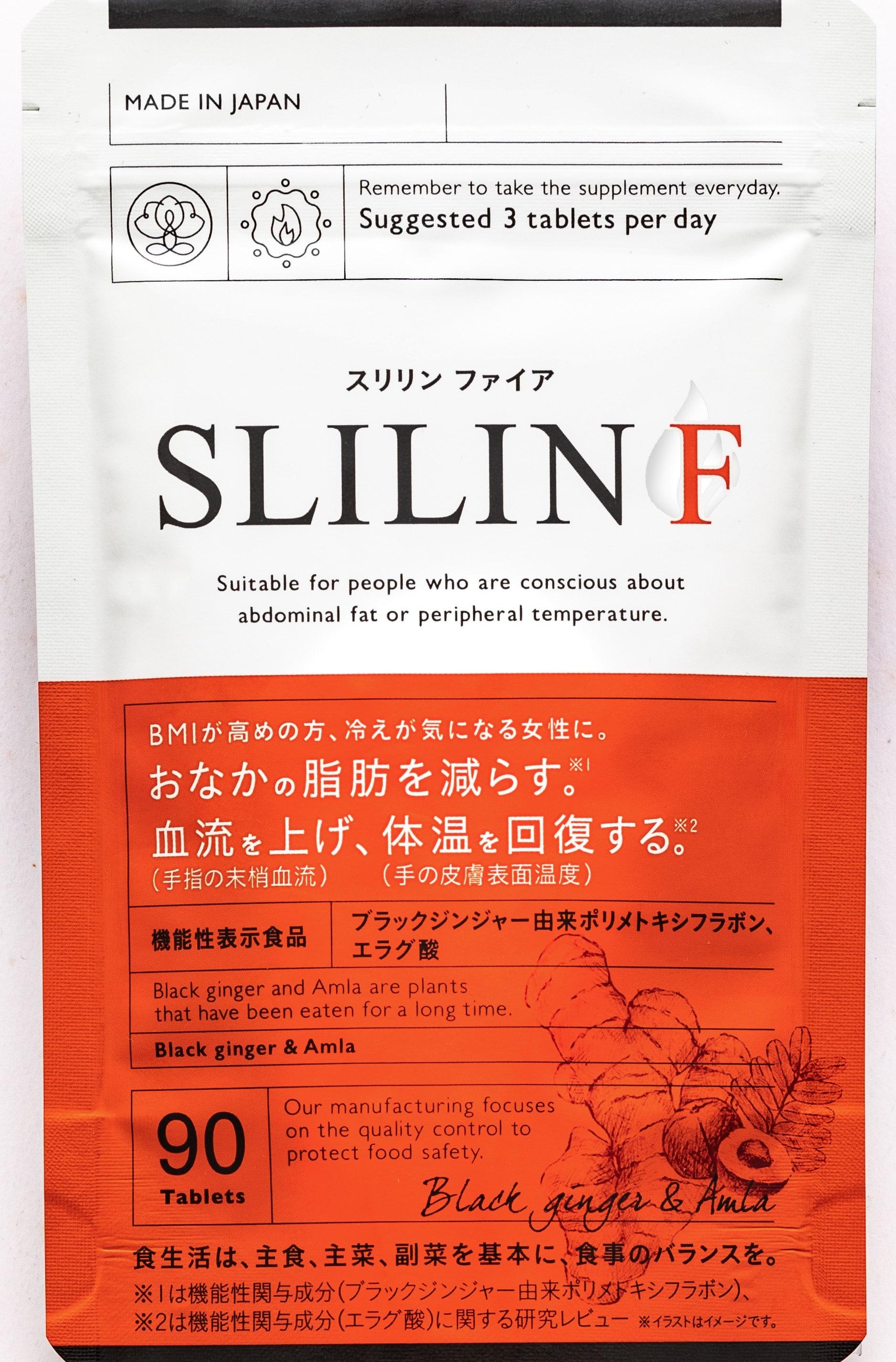SLILIN FIRE
