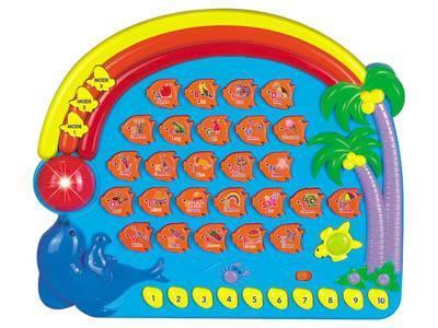 1368E Ocean World Alphabet Learning Machine, Learning Toy, Educational Toy, Preschool Toy