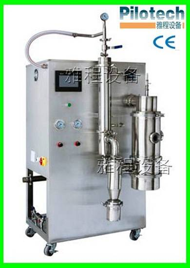 new condition vacuum freeze dryer