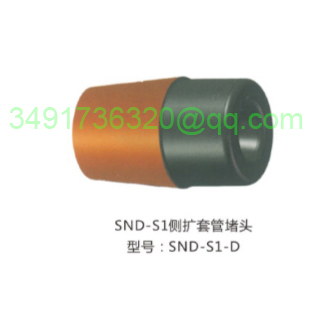 bus connector joint accessory for high voltage cable