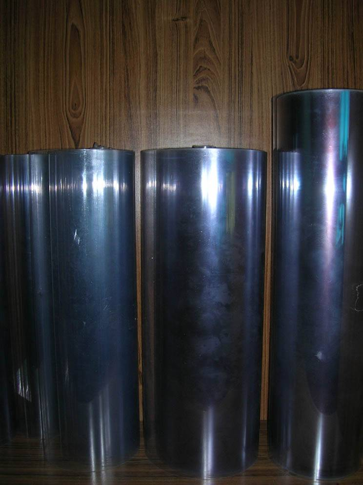 Rigid PVC/PET Films