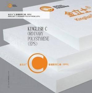 KINGLISH® C Ordinary Polystyrene Insulation Board