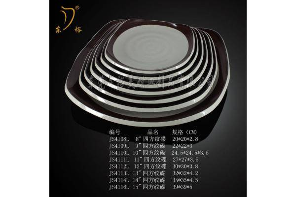 melamine square plate porcelain-like tableware  for picnic