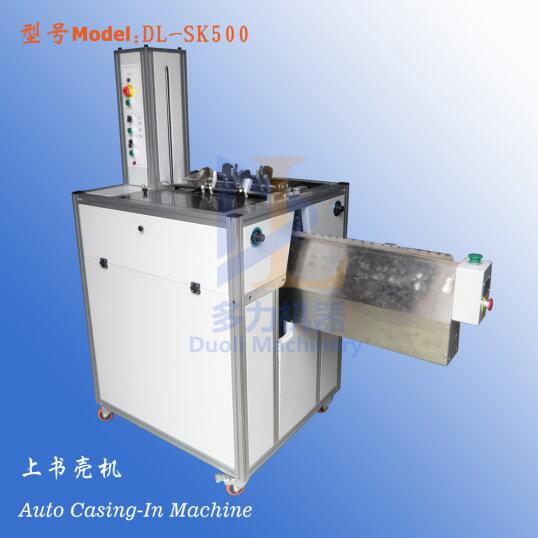 Auto Casing-in machine