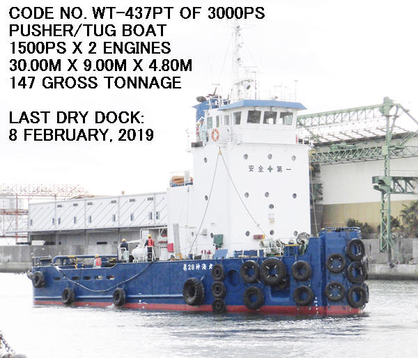 CODE NO. WT-437PT OF USED PUSHER BOAT/TUG BOAT OF 3000PS ENGINE