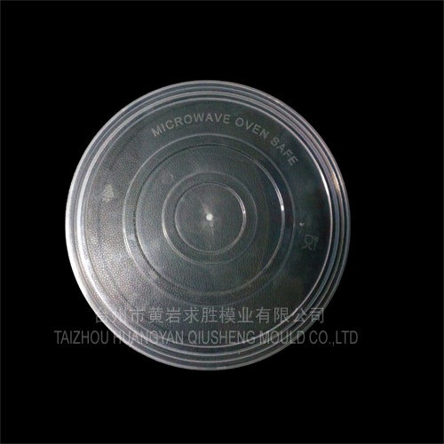 pp round disposable snack box lid plastic mould