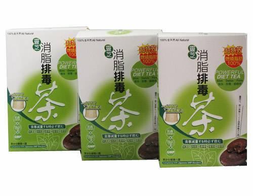 2 day diet tea &Powerful Diet Tea ID:1378