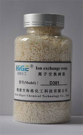 D301 Macroporous weakly basic styrene type anion exchange resin