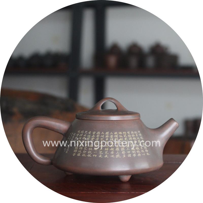 Kung Fu Teapot Shi Piao Ceramic Pottery Tea Pot 160ml Hand Carving