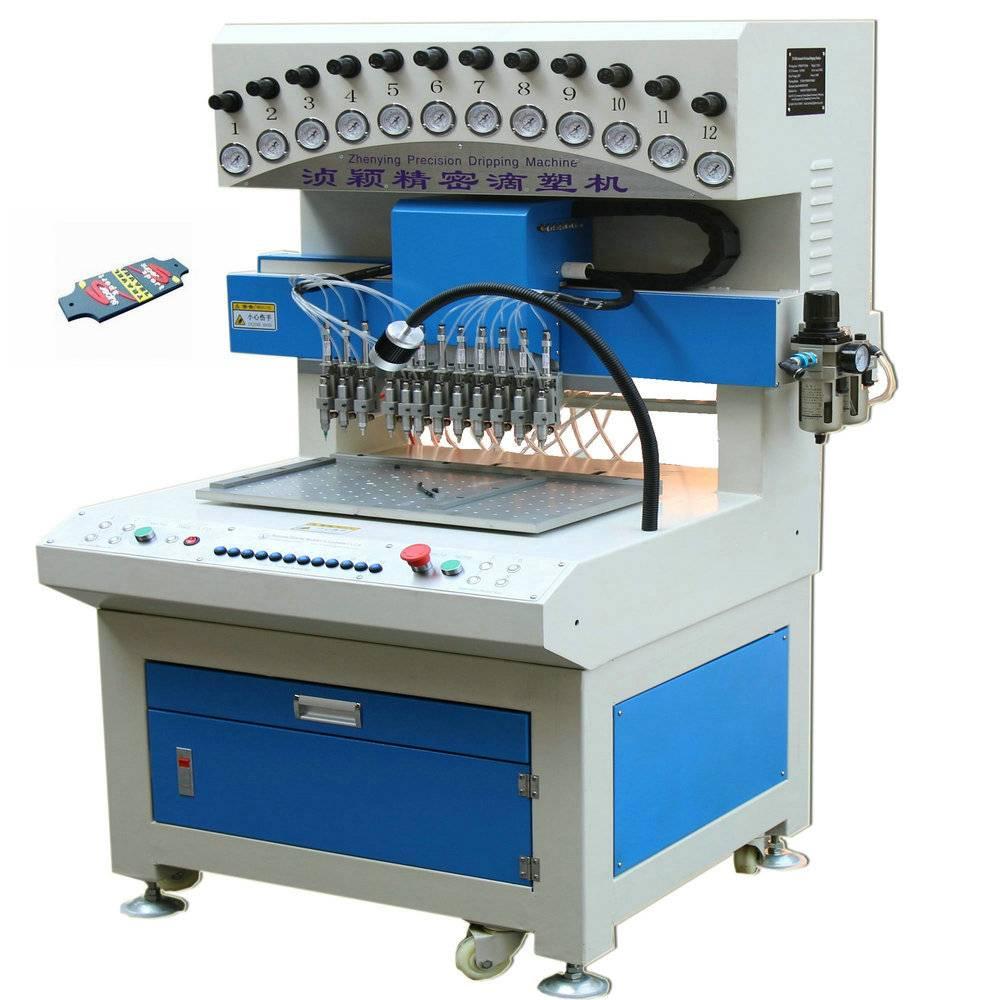 Soft PVC jeans label Automatic Dispensing Machine
