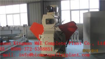 Biomass Pellet Mill, Pellet Press, Pellet Machine, Wood Pellet Mill, Wood Pellet Machine, Biomass Pe